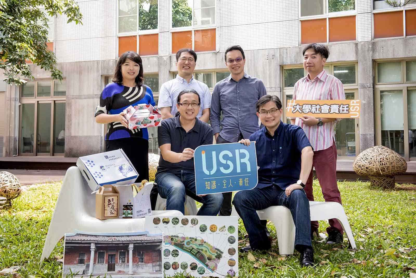 《天下雜誌》中原大學 社會的超級隊友 專業奉獻 在地培力 大學社區共同成長