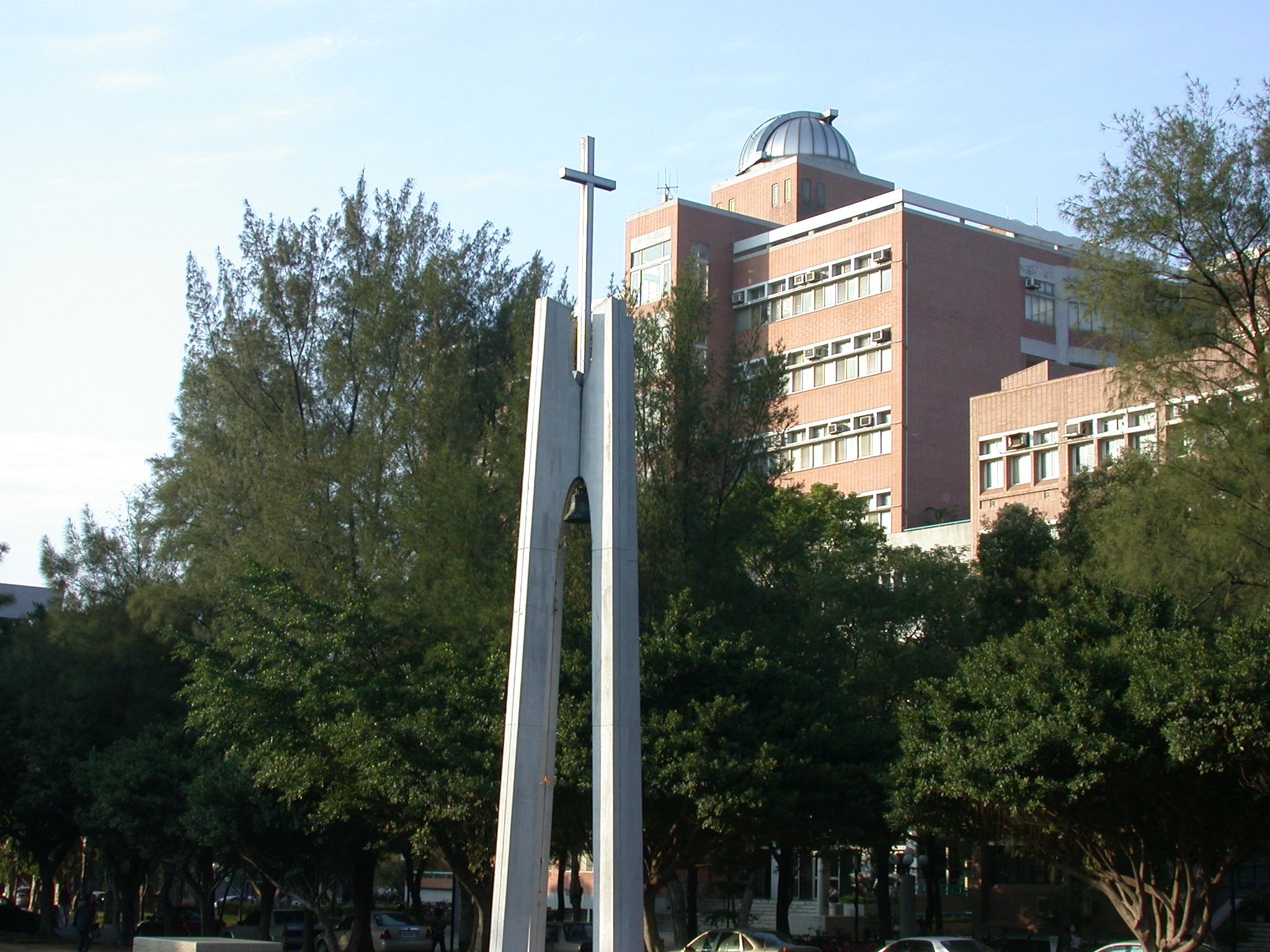 賀!兩岸四地大學排名 中原為私立綜合大學之首!